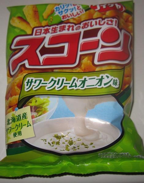 スコーン(サワークリームオニオン味)