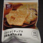 ローソンのこんにゃくチップス淡路島産たまねぎ味を食べた感想