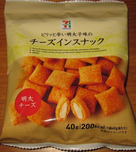 チーズインスナック(明太チーズ)
