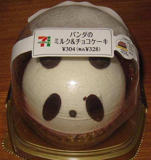 パンダのミルク&チョコケーキ