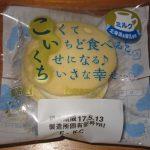 ヤマザキのこいくち(ミルク)を食べた感想