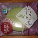 和まかろん(抹茶&こしあん)(ファミリーマート)
