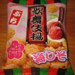 ファミリーマートで購入したぷち歌舞伎揚(梅しそ味)を食べた感想