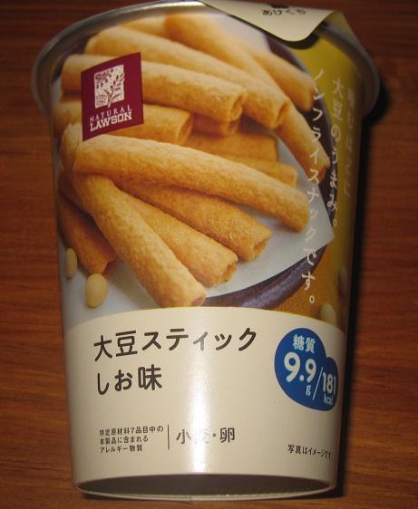大豆スティックしお味