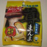 茸のまんま(バター醤油味)エリンギスナックを食べた感想