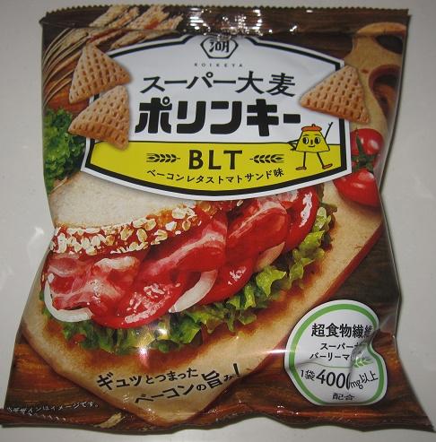 スーパー大麦ポリンキー(ベーコンレタストマト味)