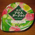 森永アロエヨーグルト(完熟白桃)を食べた感想