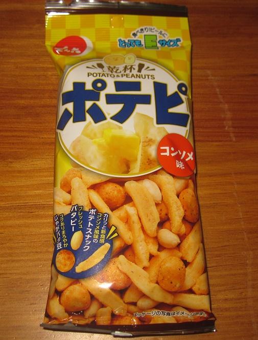 ポテピ(コンソメ味)