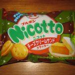 ニコット チーズクリームサンドクラッカーは旨いのか?