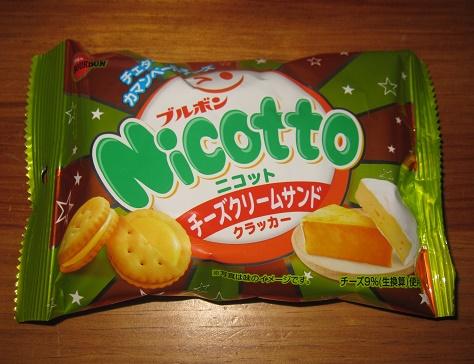 ニコット チーズクリームサンドクラッカー