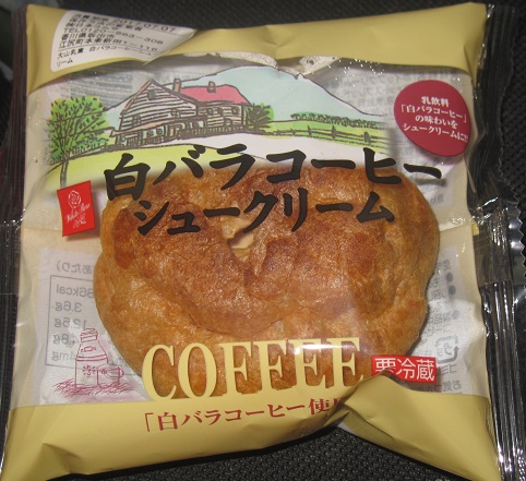白バラコーヒーシュークリーム