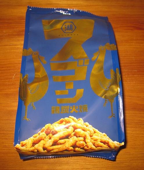 スゴーン(鶏炭火焼)