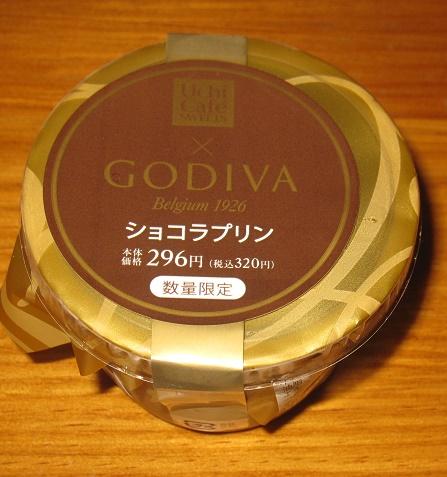 GODIVAショコラプリン