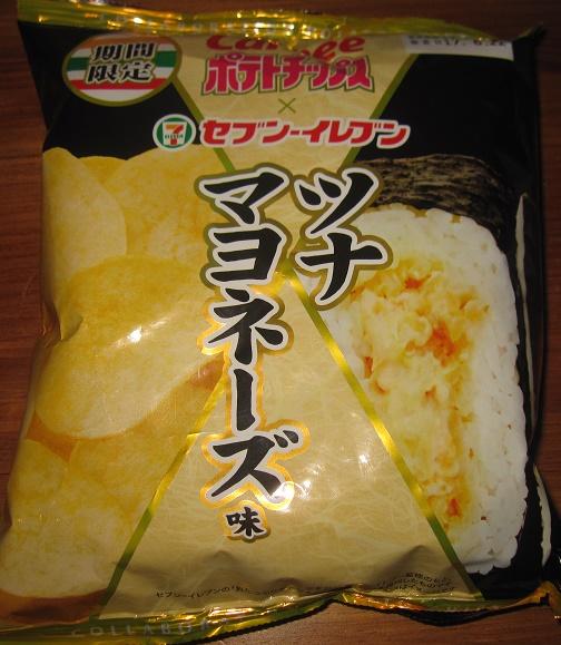 ポテトチップス(ツナマヨネーズ味)