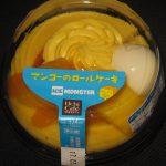 ローソン マンゴーのロールケーキは旨いのか?