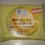 瀬戸内レモンロールケーキ