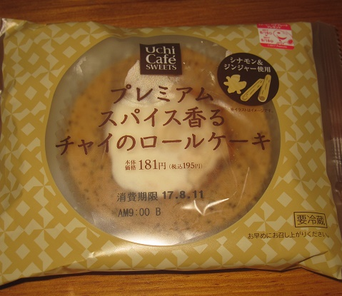 チャイのロールケーキ