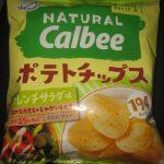 ポテトチップス(フレンチサラダ味)