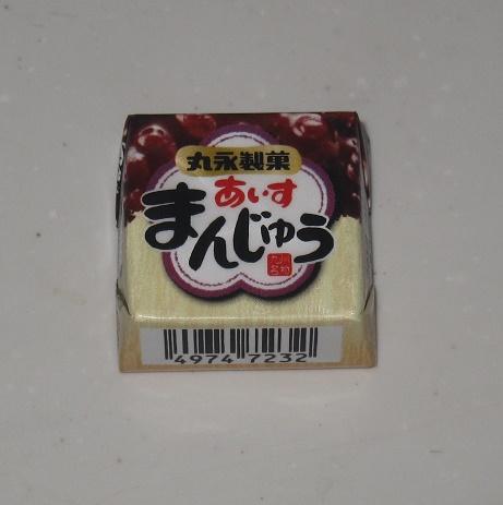 チロルチョコ(あいすまんじゅう)