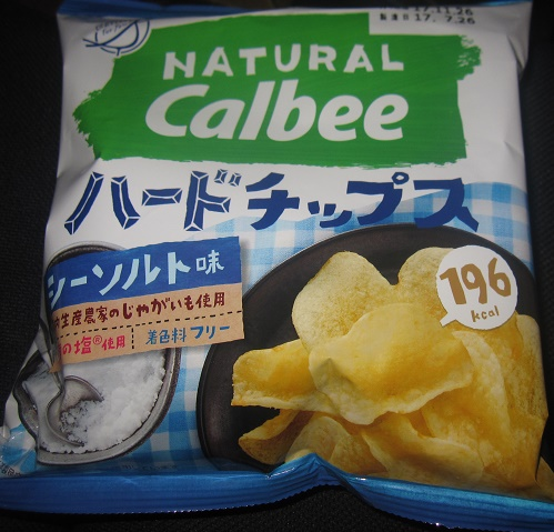 ハードチップス(シーソルト味)