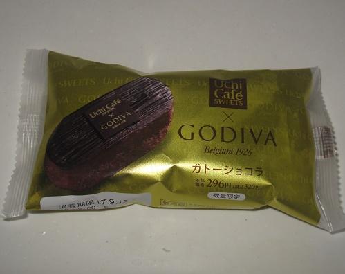 GODIVAガトーショコラ