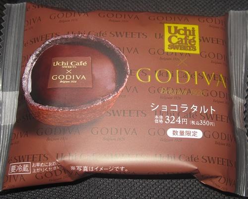 GODIVAショコラタルト