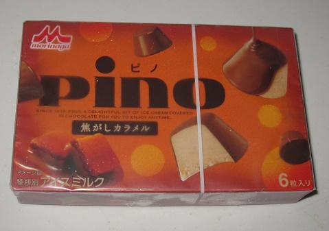 ピノ(香ばしキャラメル)