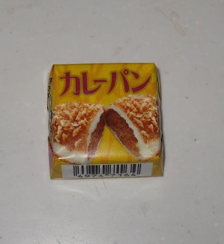 チロルチョコ(カレーパン)
