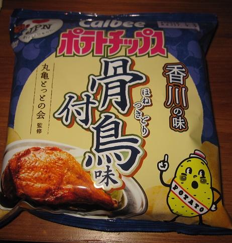 ポテトチップス(香川の味骨付鳥味)