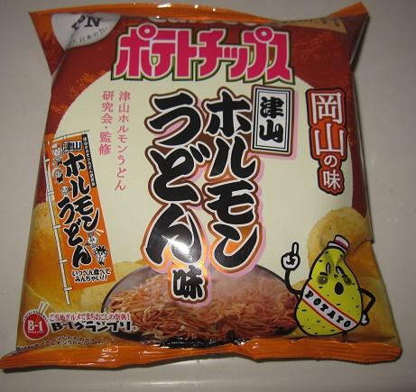 ポテトチップス(津山ホルモンうどん味)岡山の味
