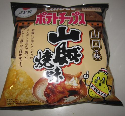 ポテトチップス(山賊焼味)山口の味