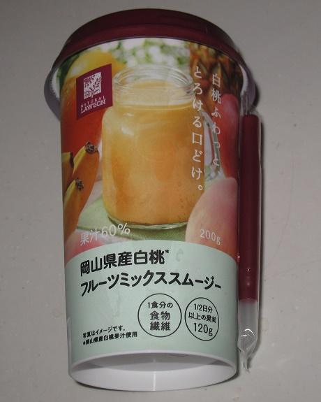 白桃フルーツミックススムージー