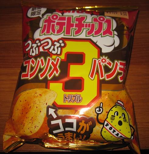 ポテトチップス(つぶつぶコンソメ3パンチ)