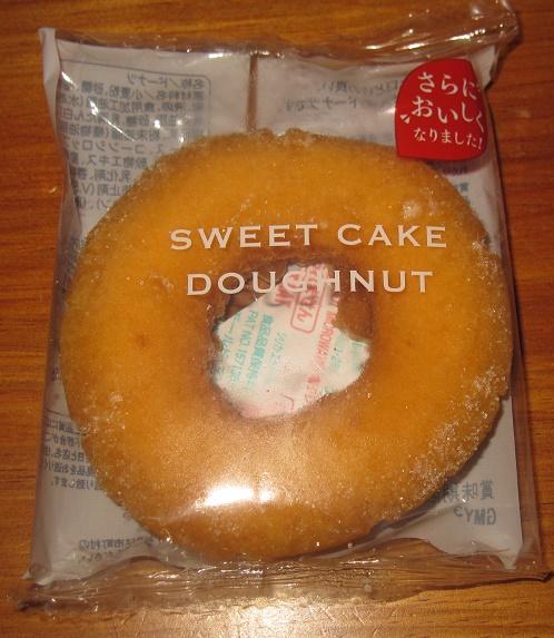 スイートケーキドーナツ