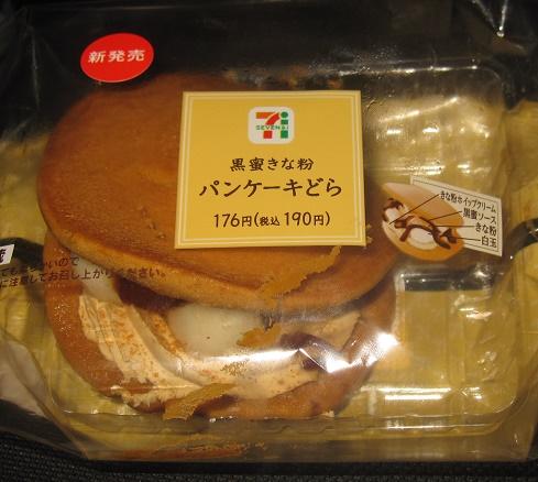 パンケーキどら