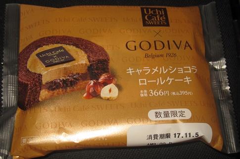 GODIVAキャラメルショコラロールケーキ