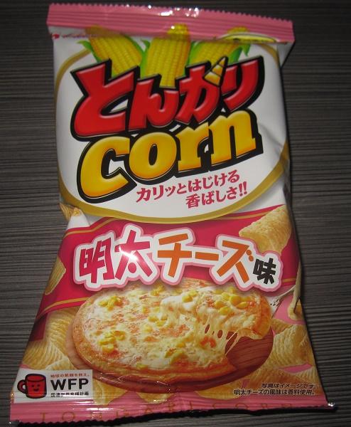 とんがりコーン(明太チーズ味)