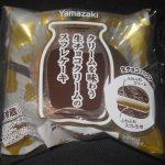 クリームを味わう生チョコクリームのスフレケーキ