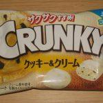 クランキー(クッキー&クリーム)