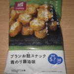 ブランお麩スナック(青のり醤油味)