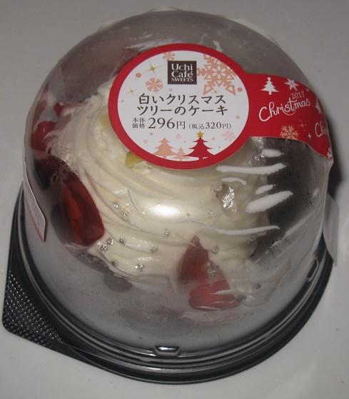 白いクリスマスのツリーケーキ
