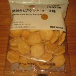 堅焼きビスケット(チーズ味)