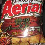 エアリアル(贅沢バーベキュー味)