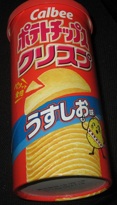 ポテトチップスクリスプ(うすしお味)
