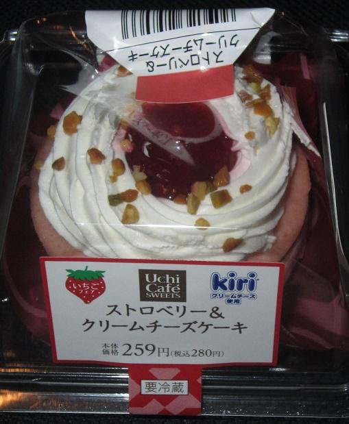 ストロベリークリームチーズケーキ