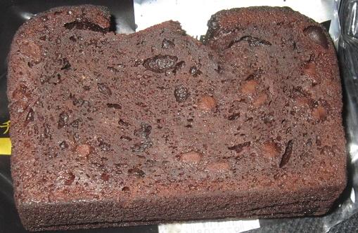 スイーツ-RIZAP(ライザップ)チョコチップケーキ