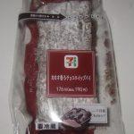 スイーツ-カカオ香るチョコホイップパイ