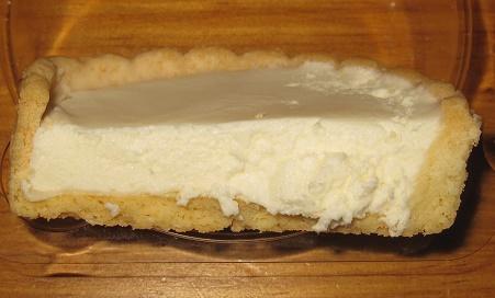 3種チーズのレアチーズタルト-コンビニ