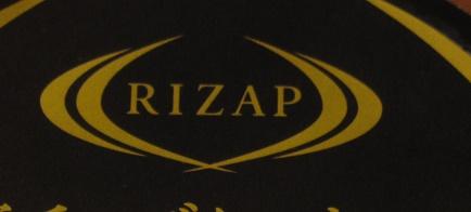 RIZAP濃密チーズケーキ1