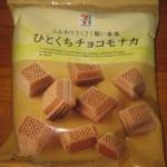 ひとくちチョコモナカ